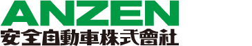 ANZEN MOTOR CAR CO., LTD.